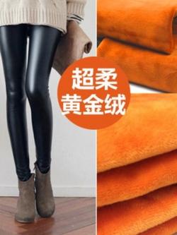 Legging เลกกิ้งหนัง กันหนาว ลองจอน ด้านในเป็นขนนุ่ม ยืดได้เยอะ กระชับทรง พร้อมส่งเลยจ้า